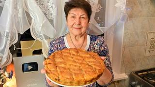 Такой шикарный пирог вы еще никогда не готовили очень вкусно! Мамины рецепты
