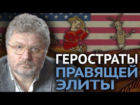 Туманное будущее РФ Что случится после 24 го года Ю Поляков И Шишкин