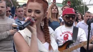 Lena Katina (.) Live  Arbat Street (Full Performance)