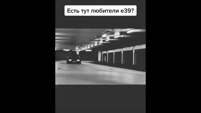 ПОДПИШИСЬ_FOLLOW_fast_forward_ @bmw.ru.mafia - bmwfan - bummer - e38 - e60 - e39 - e34 - bmw_club_of ( 801 X 640 ).mp4
