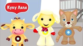 Tiny Love новый сборник для детей. Тини лав учат правила гигиены и вирусы, играют учат слова
