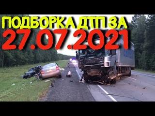 Подборка ДТП и Аварии на Видеорегистратор Июль 2021