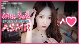 20 Minutes of the Sound of A Woman's Heart Beating ASMR (贝拉小姐姐 Miss Bella Heartbeat Compilation)