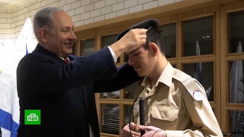 В армию Израиля на постоянной основе приняли слепого солдата
