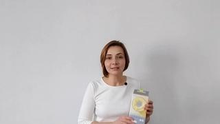 Отзыв о  коктейле «Нэчурал Баланс» от Орифлэйм