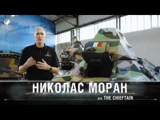 Французский лёгкий танк FCM 36 снаружи и внутри
