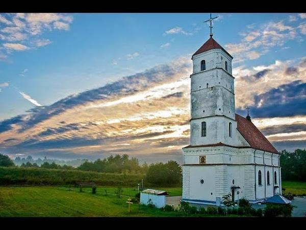 Крепости звезды Беларуси Заславль Серия 4