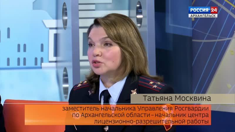 Сюжет ТК Россия24 Архангельск от 27 ноября 2020 г