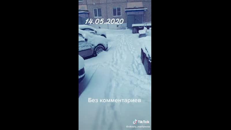 VIDEO 2020 05 14 13 12
