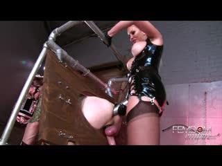 Gigi Allens - Inhumane Methods domination, mistress, BDSM, pegging, страпон, страпон порно, strap-on