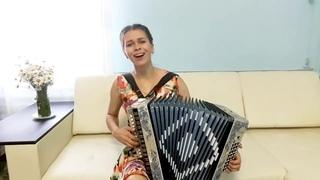 """Диана Гранкина - """"Яблоневый вечер"""" Песни под гармонь, душевно, тепло и с любовью!"""