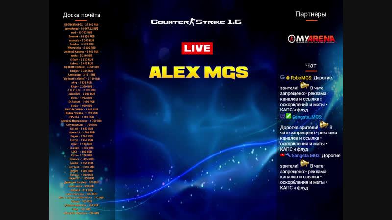 Counter-Strike 1.6 🔴 5×5 Гранд финал Лиги MGSL! Завтра в 2100 мск!