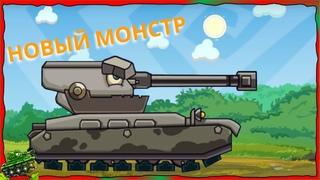 Game bắn xe tăng quái vật Ký sinh trùng - Leviathan Дора Kv-6 Patte #6   Phim hoạt hình về xe tăng