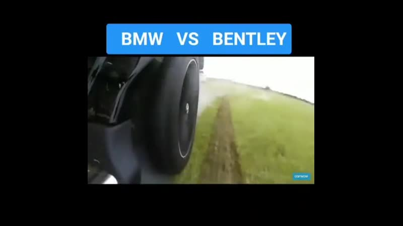 BMW WS BENTLEY