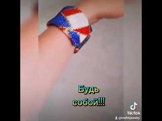 7933 lisa Браслет из японского бисера Japanese bead bracelet