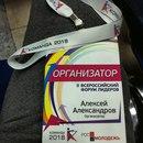 Фотоальбом Алексея Леонидова