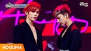 NCT U - Baby Don't Stop 교차편집 (stage mix)