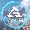 А2-Тур - Путешествия по Уралу, сплавы, походы...