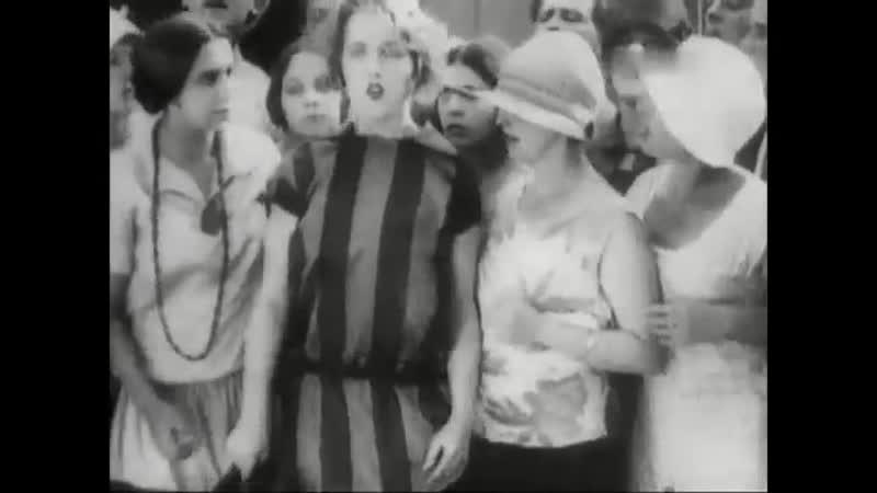 Поцелуй Мери Пикфорд 1927 год Из собрания фильмов Госфильмофонда СССР