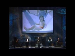 Bee Gees   How Deep Is Your Love с переводом RuSubSongs