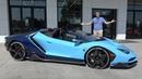 Lamborghini Centenario - это ультра-редкий суперкар за $3 миллиона