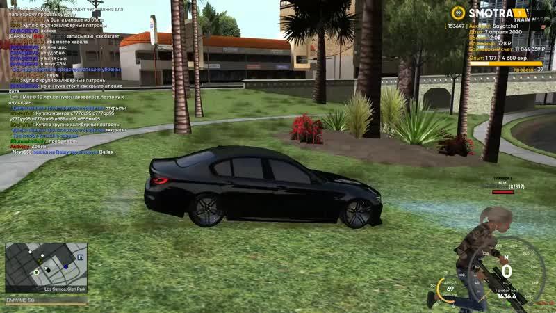 Grand Theft Auto San Andreas 2020 04 07 15 00 59 01 Trim 2