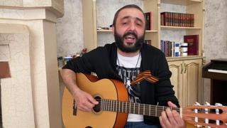 Журавли cover ILEZER