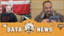 Тормоз перестройки. DIDUSIK - VATA NEWS