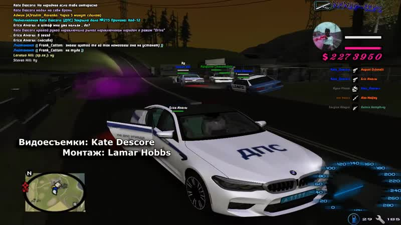 Kate Descore воспитывает гетто ч3