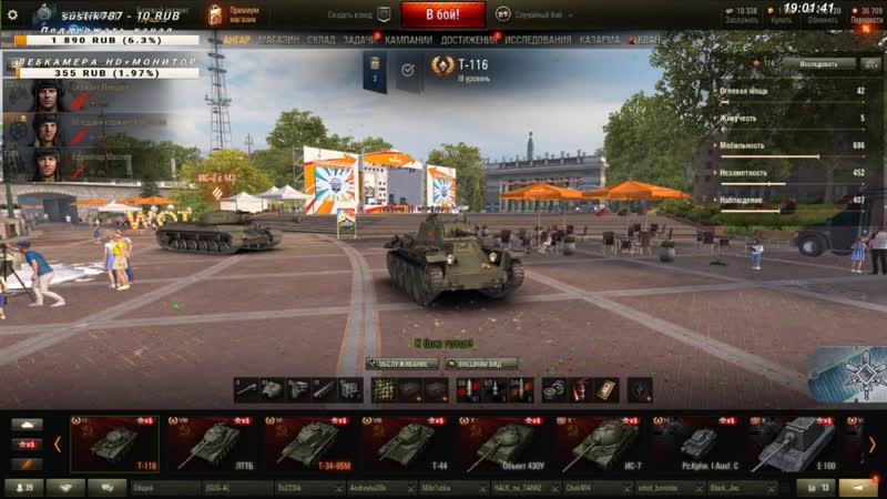Клан GUGARIKI вышел в укрепы Качваем танки набираем кубики Рвать всех