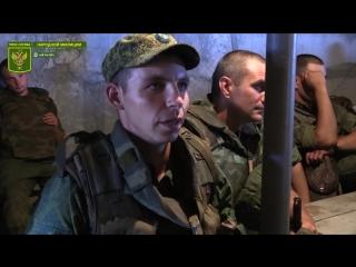 Военнослужащие НМ ЛНР болеют за Россию!