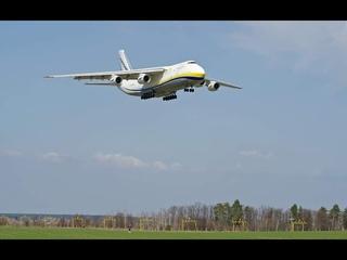 Редкое видео - испытательный и обучающий полет Святошино-Гостомель Ан-124 .  Видео из кабины пилотов
