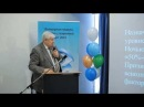 WGW-2013. Teleconference Moscow-SPb. Report prof. Astakhov Y.S.