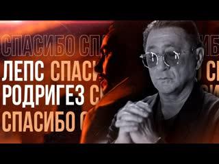 Премьера клипа! Григорий Лепс feat. Тимур Родригез - СПАСИБО () ft.и