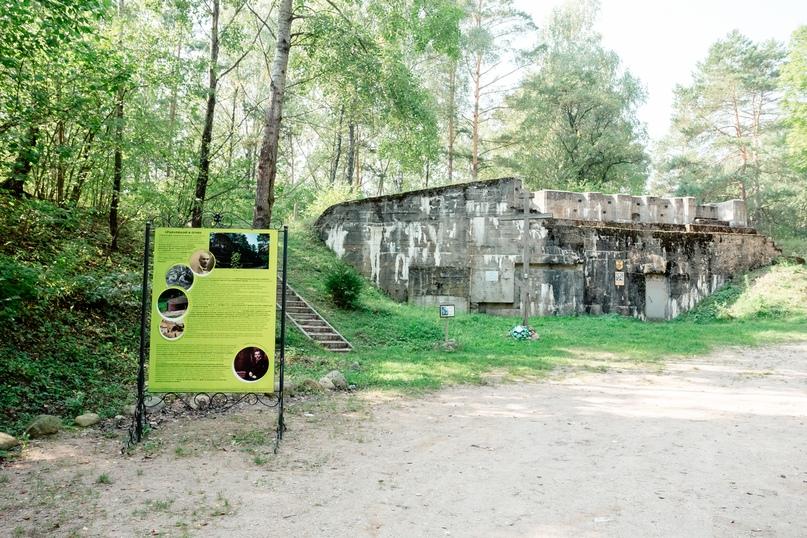 О чём молчит Гродненская крепость. Форт № IV, изображение №13