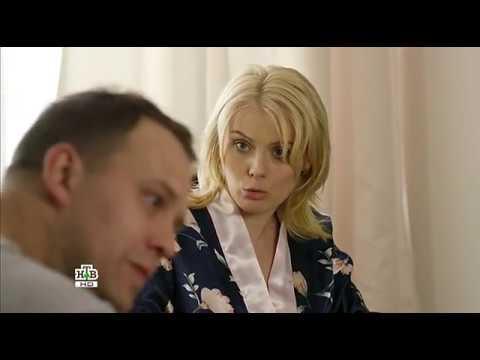 Неподсудные Сериал Триллер 7 серия из 8