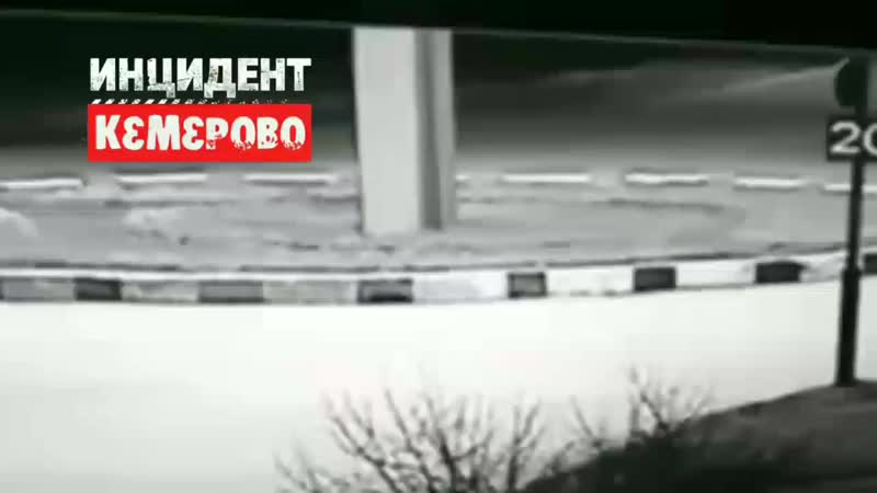 Ночью 20 октября в Прокопьевске около 4 00 произошло смертельное ДТП