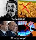 Вадим Скаржевский фото №36