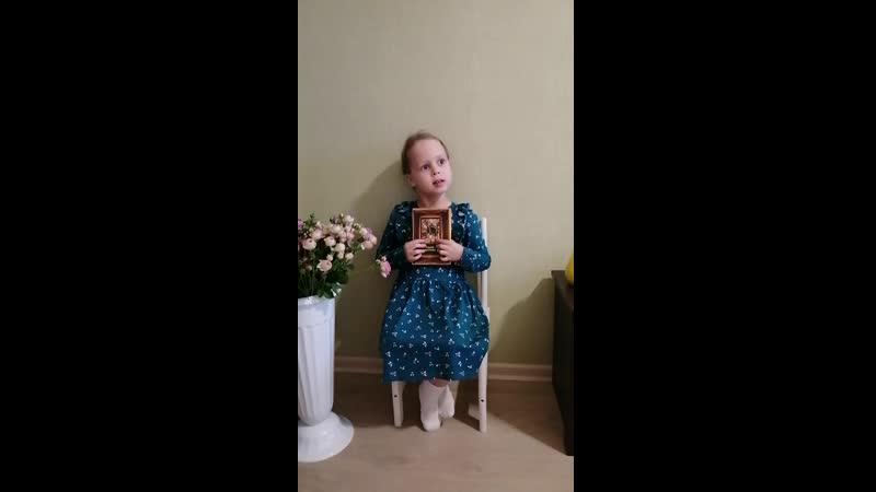 Отрывок из стихотворения С Есенина Закружилась листва золотая читает Маметова Милослава группа Незабудки