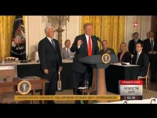 Трамп отменил директиву Обамы о кибератаках против врагов США