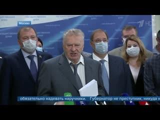 Жириновский в шоке! Путин дал команду на арест Фургала и зачистку всех конкурентов Единой России