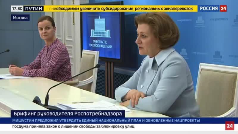 Попова заявили о стабилизации ситуации с коронавирусом в России