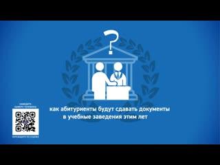 Брифинг Министерства образования и науки РБ - вопросы