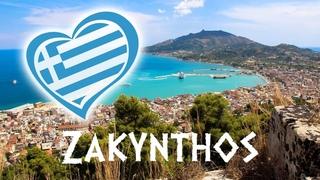 Greece,  Zante (Zakynthos island). Греция, Остров Закинф (Закинтос). Ελλάδα, νησί της Ζακύνθου.