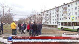 Депутаты ознакомились с эскизом дорожной развязки возле городской стоматологии