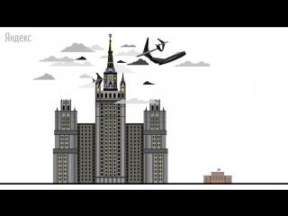 Познавательный фильм о сталинских высотках