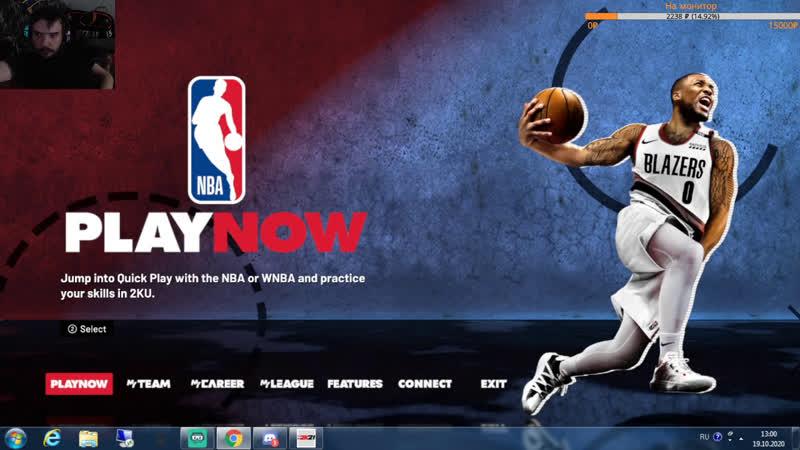 NBA 2k21 ребилдики любимые мои