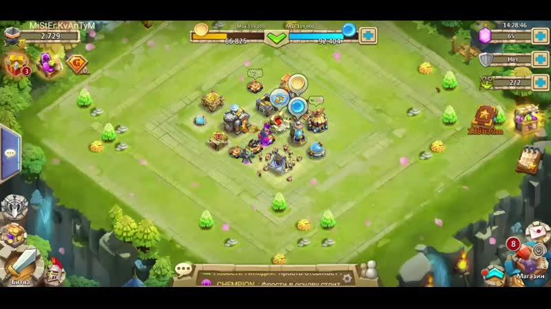 Битва Замков 2020 10 31 15 31