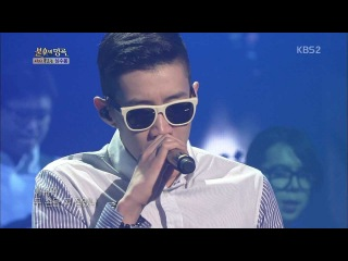 130420 Jay Park - Men are ships, women are harbour  Song 2