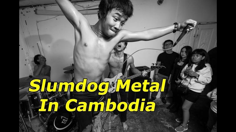 A documentary about Doch Chkae Slumdog Metal Cambodian Street Kids Scream For Their Lives